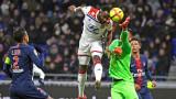 Финалът за Купата на Лигата във Франция е отложен!