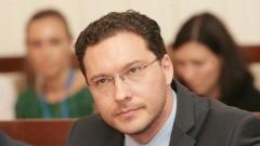 СГП обвини бившия министър Даниел Митов и заместника му Христо Ангеличин