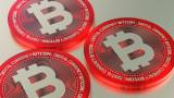 Bitcoin продължава да трупа загуби