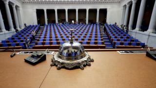 17 партии и организации се събират в блок срещу статуквото