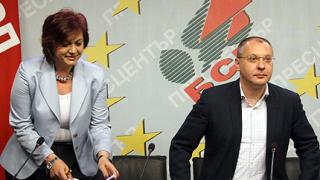 """БСП """"хванаха"""" ГЕРБ да нарушава Закона за Сребърния фонд"""