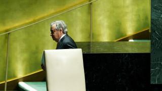 Парите на ООН свършват в края на октомври