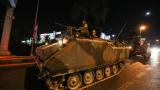 Част от турските военни не се отказват