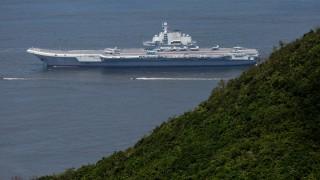 Китай предупреди за бъдещ военноморски инцидент със САЩ в индо-тихоокеанския регион
