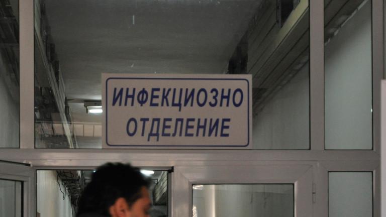 Директорът на болницата в Ловеч е под карантина