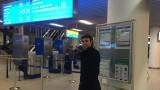 Мартин Райнов замина за Кипър