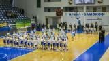 """""""Купата на независимостта"""" ще се проведе в спортната зала в град Перущица"""