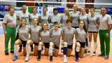 Девойките с втора загуба в европейските квалификации