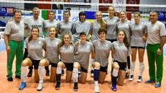 Момичетата до 17 години загубиха от Румъния квалификационен мач за Евроволей 2020