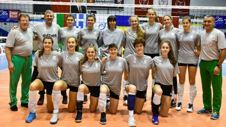Националният отбор на България за девойки до 17 години започна