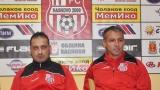 Димчо Ненов: Контролата беше много полезна