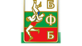 Бургас посреща шампионата за юноши