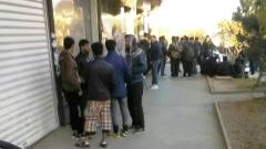 """Мигрантите от центъра в """"Овча купел"""" започват гладна стачка"""