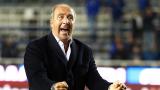 Джанпиеро Вентура ще бъде новият треньор на Италия