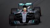 Люис Хамилтън: Ще накарам Ферари да се гърчи в мъки!