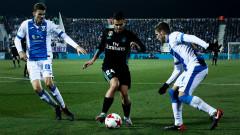 Реал (Мадрид) измъкна труден успех над Леганес за Купата на Краля