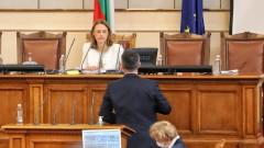 Скандал и врътки в НС, а депутатите не знаят дали са гласували промените за НСО