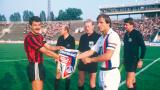 Първият мач в историята на Пари Сен Жермен в Европа е срещу български отбор! (ВИДЕО)
