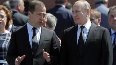 Русия обмисля контрамерки срещу митата на САЩ