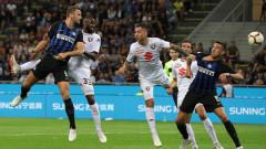 """Интер пропиля два гола аванс срещу Торино, остана без победа в Серия """"А"""""""