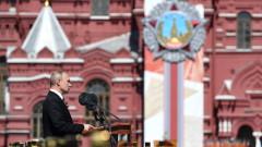 Защо Русия събира значителни чуждестранни инвестиции дори във времена на санкции и криза