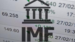 МВФ: Гърция да ореже пенсиите