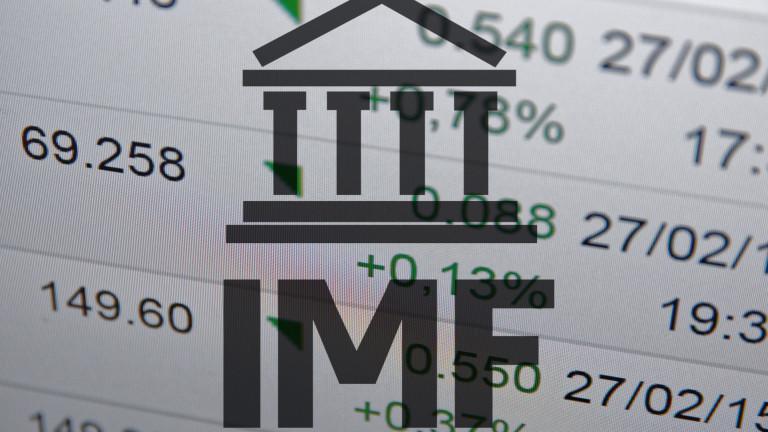МВФ даде заем от $50 млрд. на Аржентина