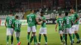 Берое гони завръщане в Топ 6 срещу Славия