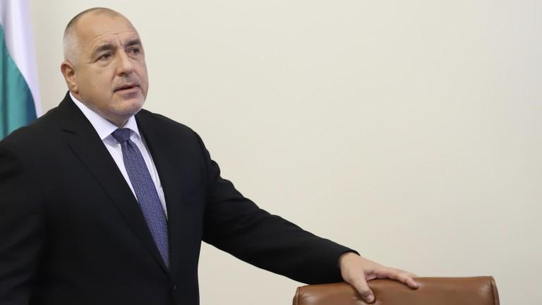 Премиерът Бойко Борисов свиква Съвета по сигурността