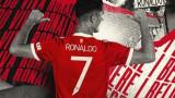 """""""Кристиано Роналдо ми каза, че му е скучно в Италия и затова отива в Англия"""""""
