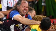 Фенове на Бразилия и Сърбия се биха по време на мача