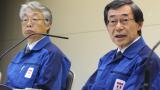 Шефът на японската ТЕПКО подава оставка