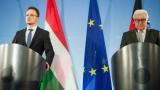 Унгария изгражда 4-метрова стена по границата със Сърбия