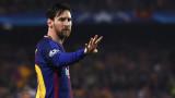 Барселона приема Рома в първи 1/4-финален двубой от Шампионската лига