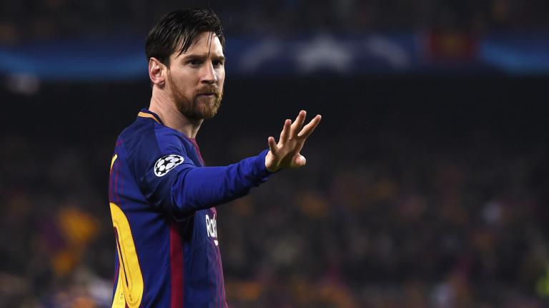 Барселона иска да реши всичко срещу Рома още в първия мач