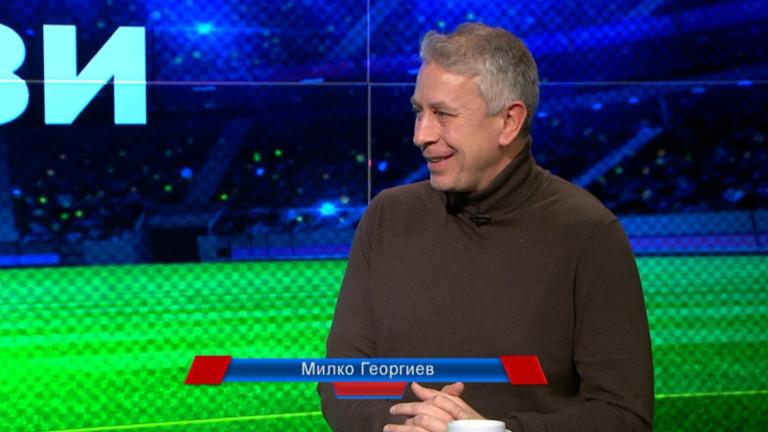 Бившият административен директор на ЦСКА Милко Георгиев даде интервю за