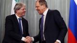 Сергей Лавров: Русия готова на сътрудничество с НАТО