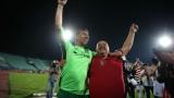 Венци Стефанов: Футболистите на Славия остават в историята на българския футбол