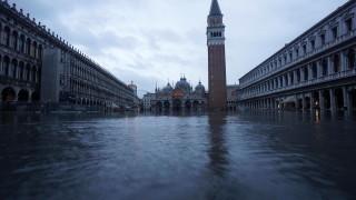 Венеция отхвърли автономно местно управление за пети път за последните 40 г.