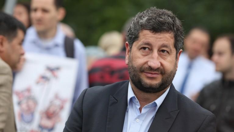 Демократите зоват депутатите да поискат оставката на Гешев и на ВСС
