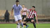 Атлетик (Билбао) - Реал Сосиедад 0:1 (Развой на финала по минути)