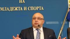 Започват консултациите за балканската кандидатура за Мондиал 2030 г.