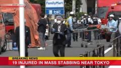 Кърваво нападение в Япония
