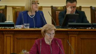 Как държавата финансово да подкрепя закъсали общини, обсъждат депутатите