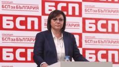 Разкриха атентат в Пловдив, Нинова: Не съм бламирана. Не се занимавам със сценарии
