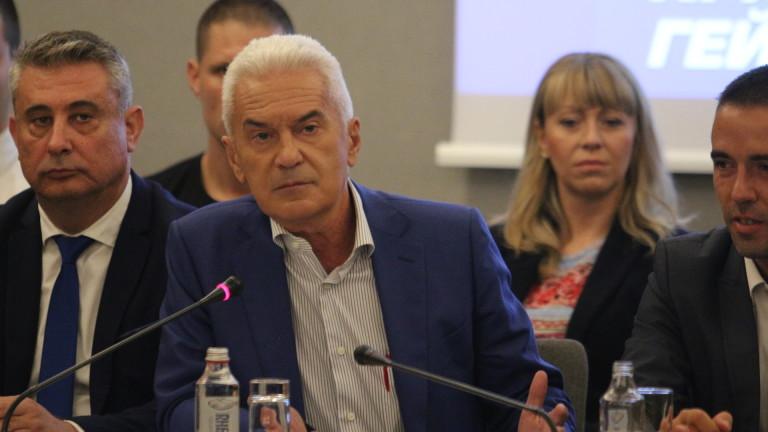 Централната избирателна комисия (ЦИК) установи нарушение в предаването