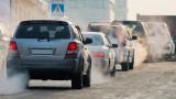 Затварят центъра на София за коли при мръсен въздух
