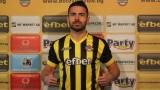 Официално: Ботев подписа с Димитър Пиргов