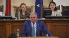 Гледането на бюджета на НЗОК също тръгна с процедурни хватки