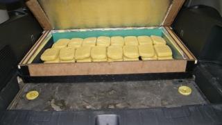18 кг хероин транзитно през България опита да пренесе косовар